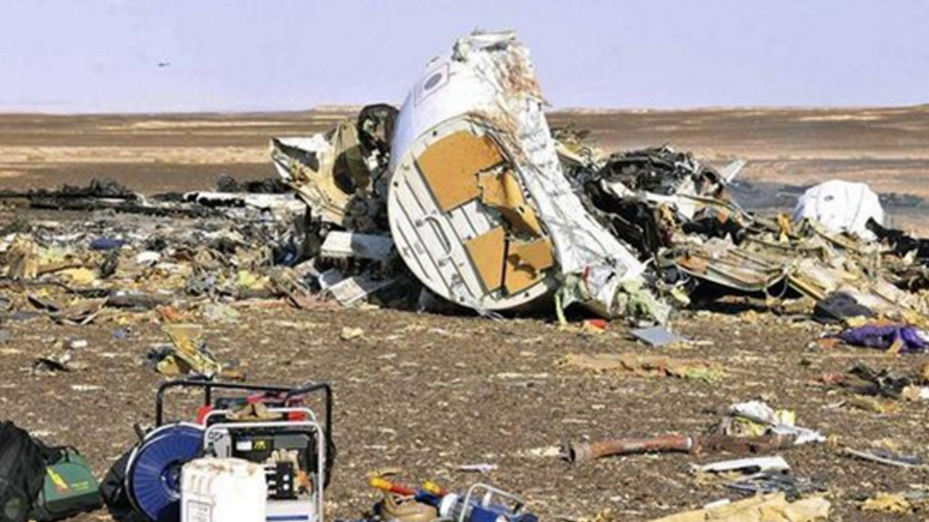 Egyptian authorities have not yet determined the cause of the crash. (AAP)