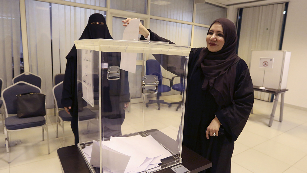 First women elected to Saudi councils in historic election