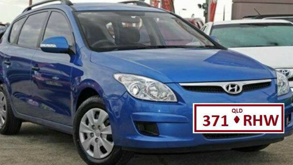 The pair may be travelling in a blue Hyundai I30 with the Queensland registration 371RHW. (Supplied: Queensland Police)