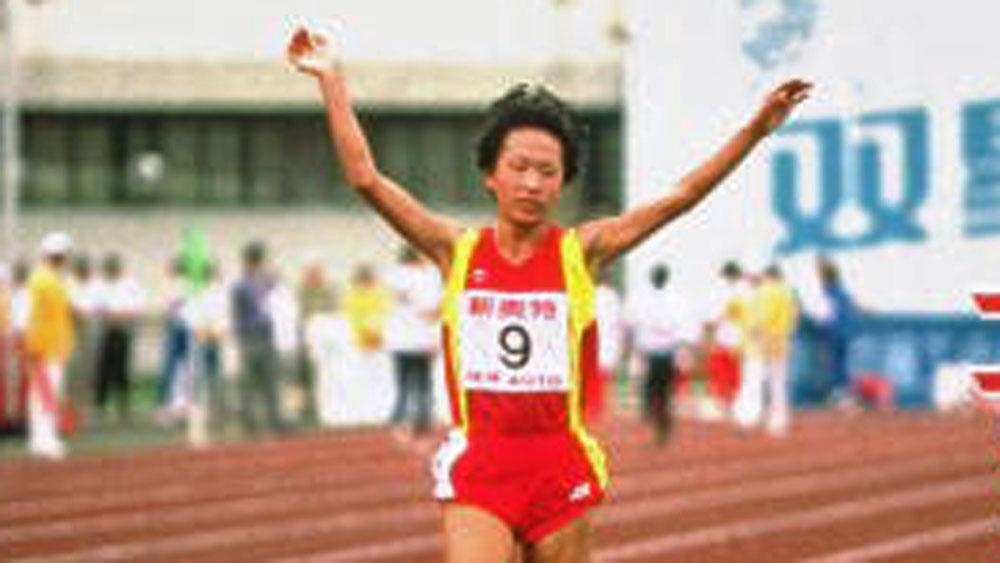 Wang Junxia. (Getty)