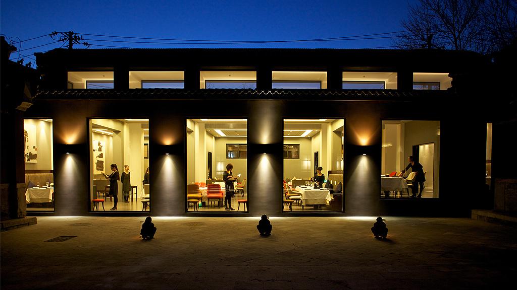 Exterior of Temple Restaurant Beijing (supplied)