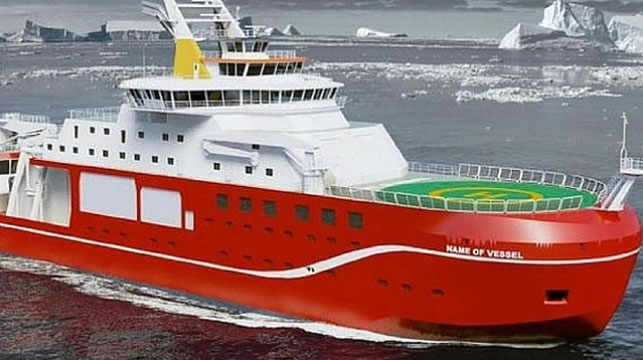 Boaty McBoatface has won an online poll to name a new research vessel. (NERC)