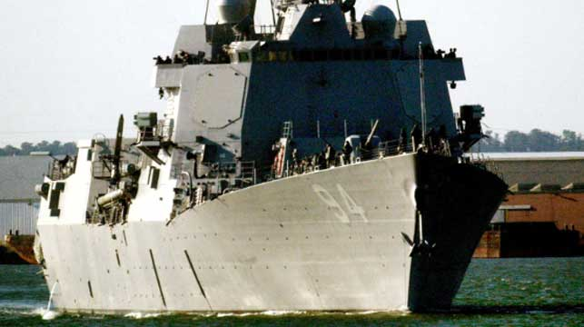 US naval ship fired warning shots at Iranian vessel