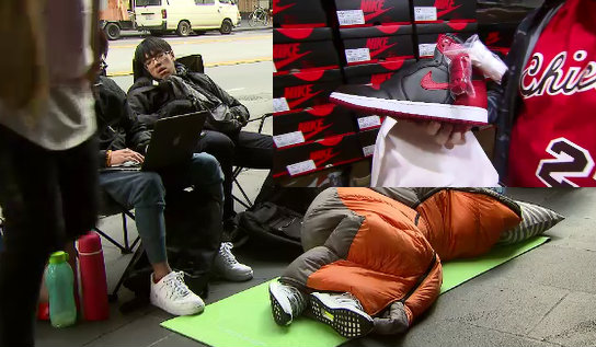 Melbournians camp overnight for rare Nike shoes