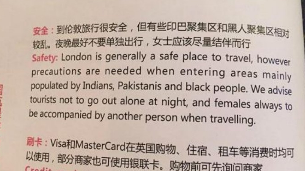 Air China magazine apologises over 'racist' article