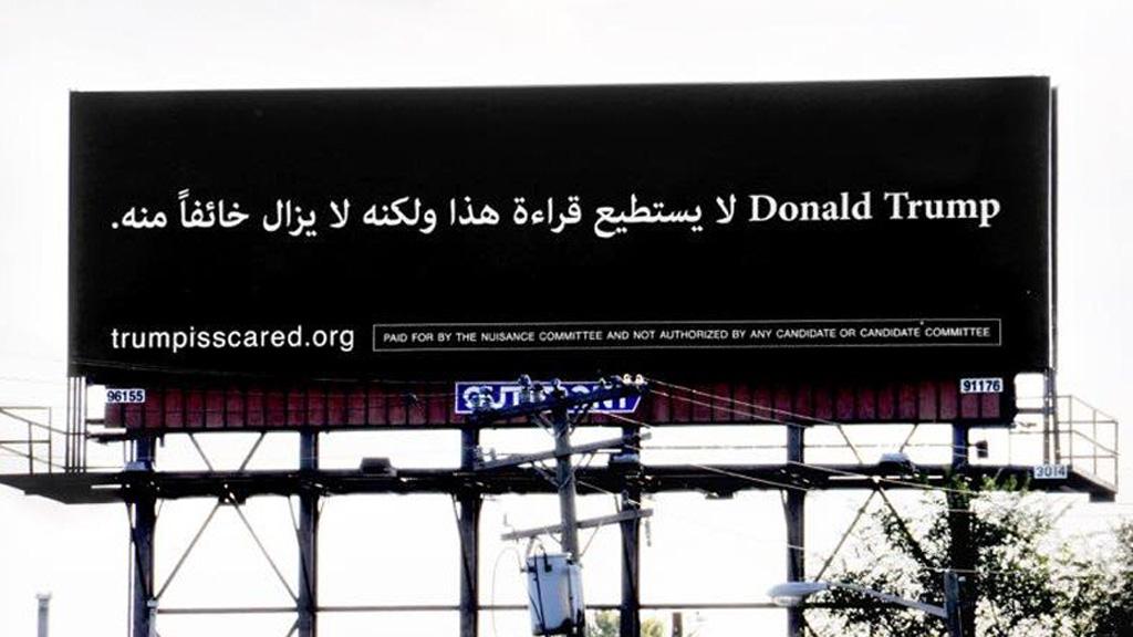 Arabic billboard takes aim at Donald Trump