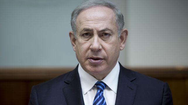 Israeli PM Benjamin Netanyahu. (AAP)