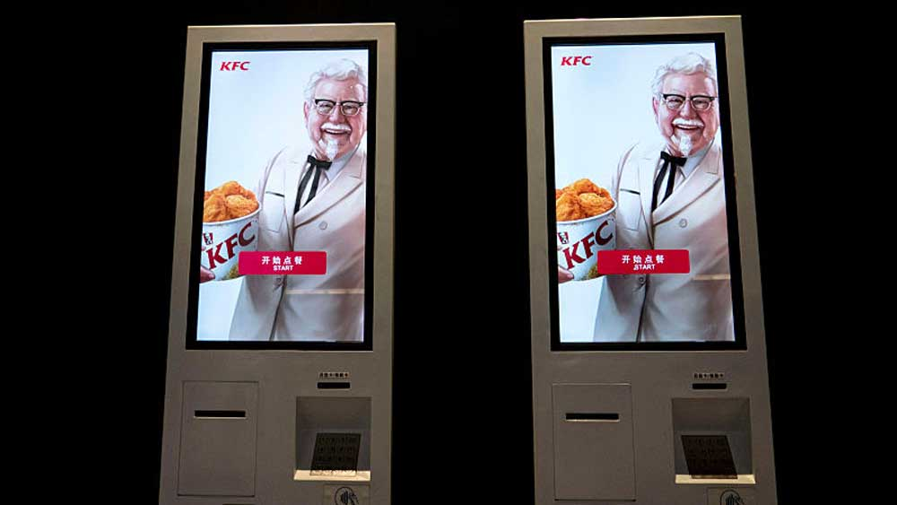 KFC China's new facial recognition technology that predicts your order. Image: Getty Images