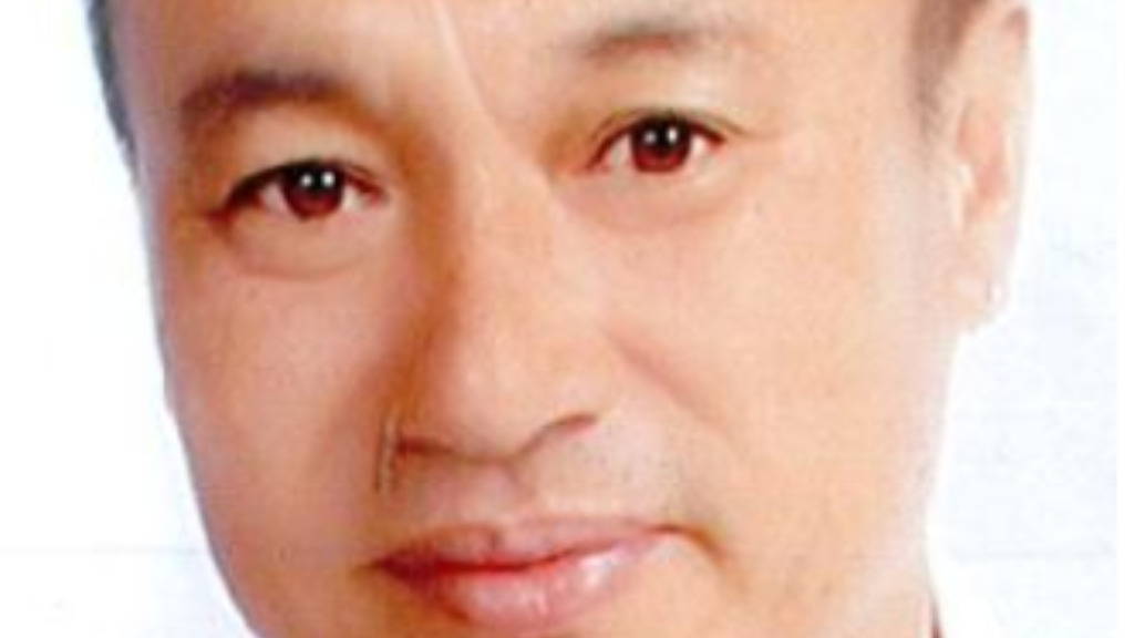 Sang Don Yo has been missing from Sydney since 2013. (Supplied)