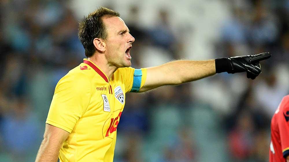 Adelaide United skipper Eugene Galekovic. (AAP)