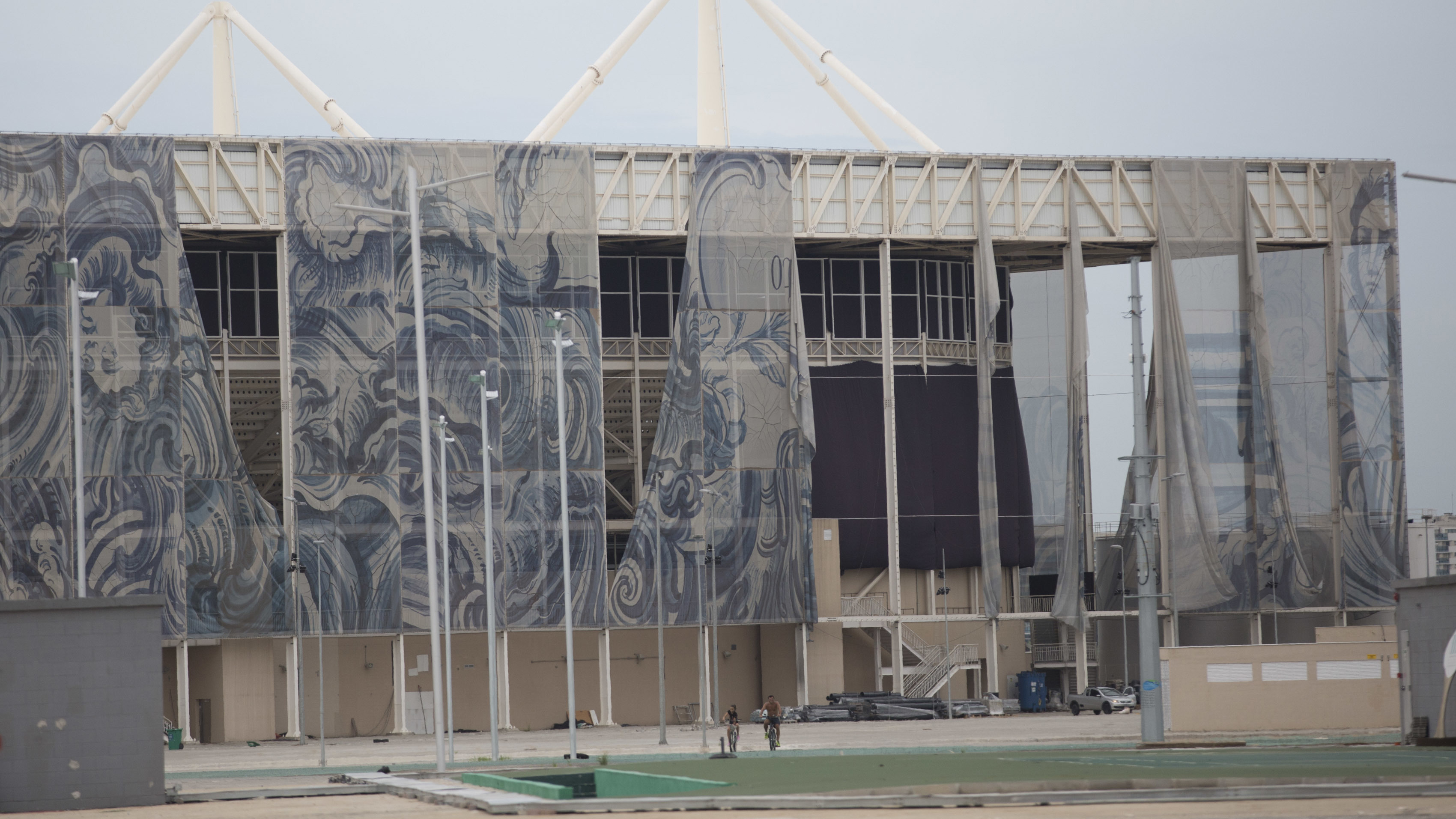 The Maracana stadium has been vandalised. (AAP)
