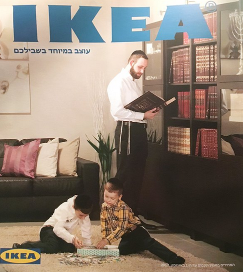 """""""Confusion, sarcasm and incredulity"""" were some of the reactions to the cover, according to Ynet. (Twitter)"""