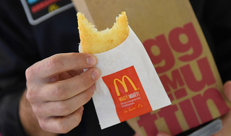 Outrage Over Mcdonald S Hash Brown Price Hike 9finance