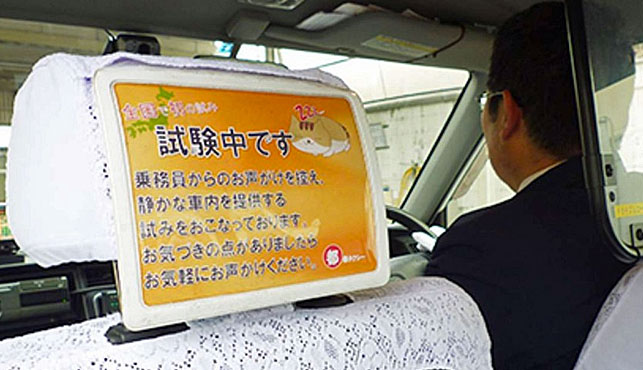 Japanese cab firm bans its drivers from starting chit chat