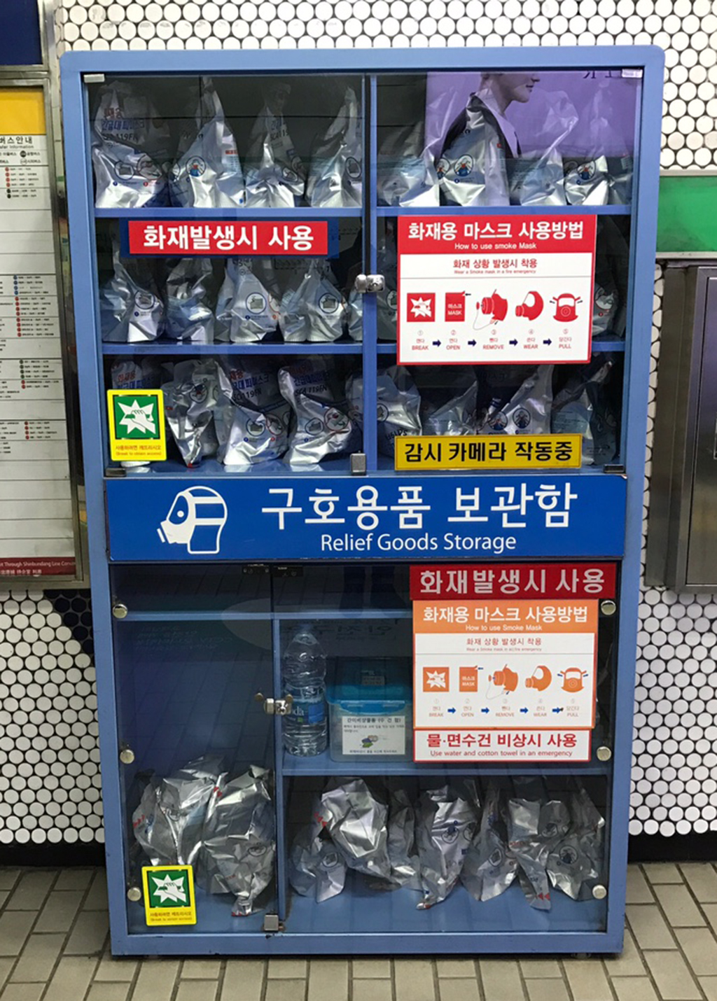 Supplies for Seoul locals fleeing an attack. (Tom Steinfort)