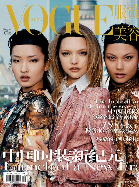Kendall Jenner's Vogue India cover controversy