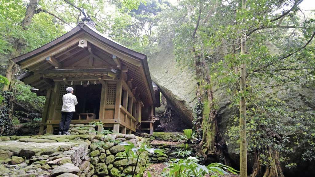 Tokeo la picha la okinoshima island