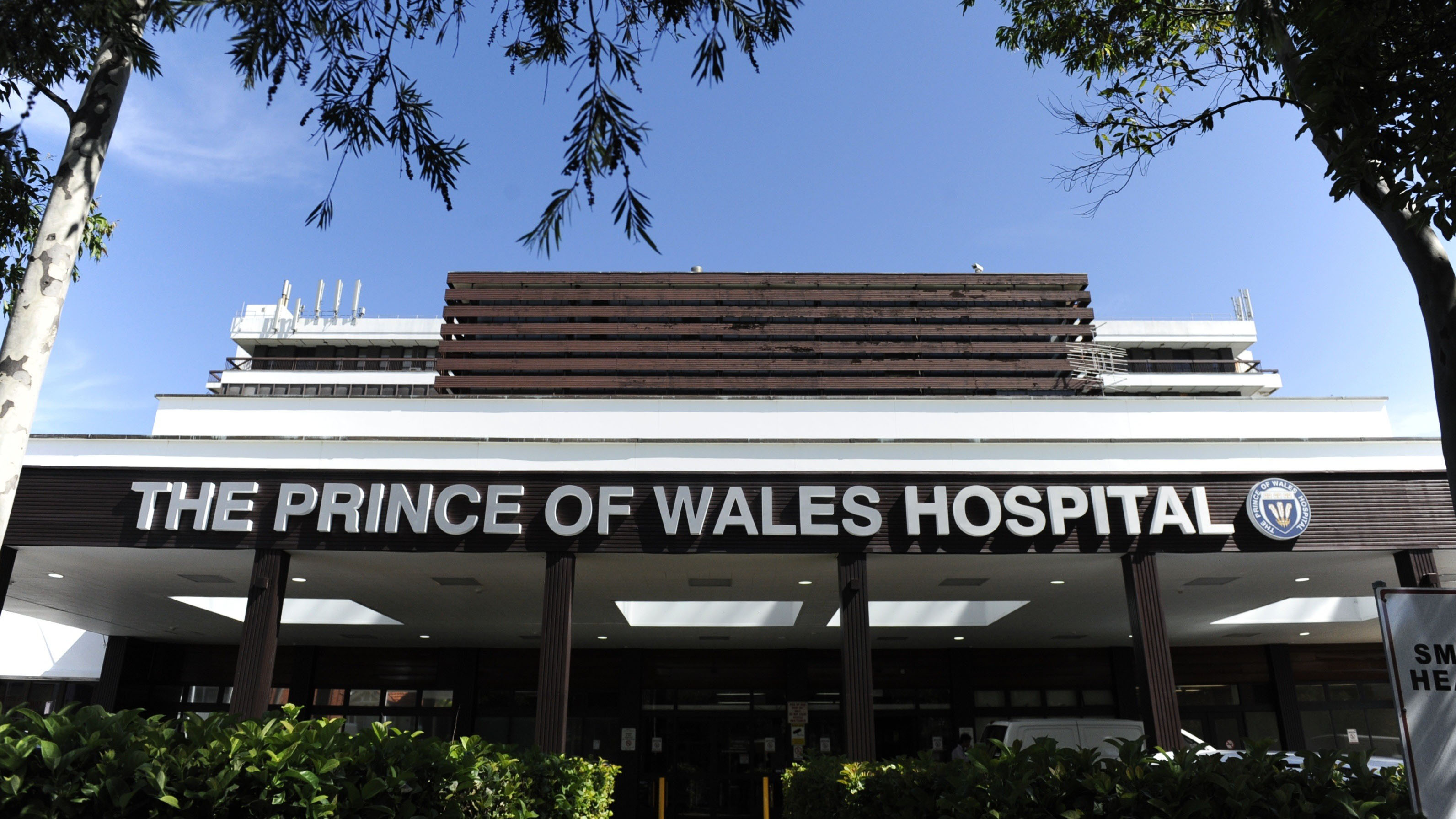 """Prince of Wales Hospital<span class=""""Apple-tab-span"""" style=""""white-space: pre;""""></span>"""