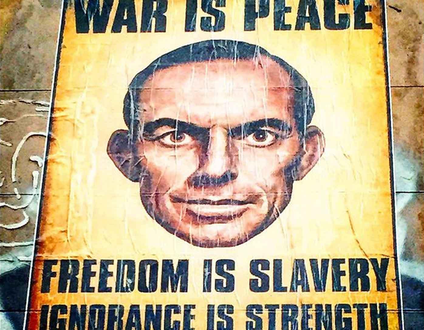 The Tony Abbott 1984 poster.