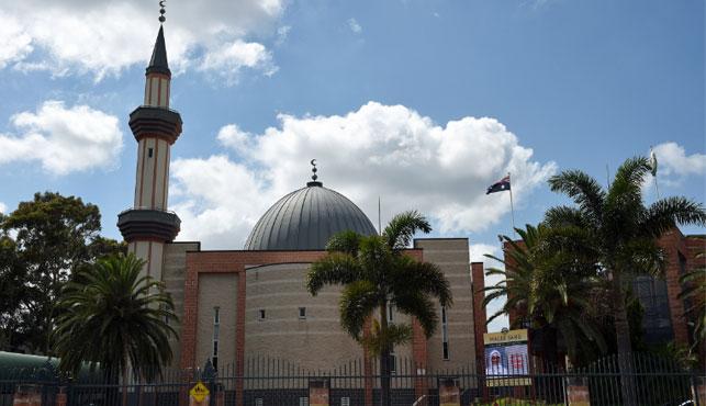 Funding restored to NSW Islamic school