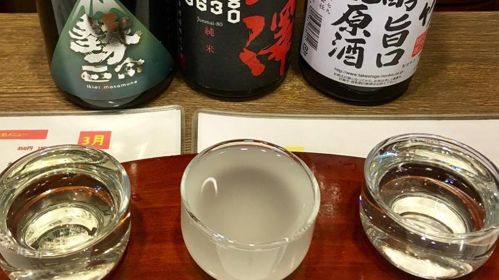 Tokyo Craft Beer Book
