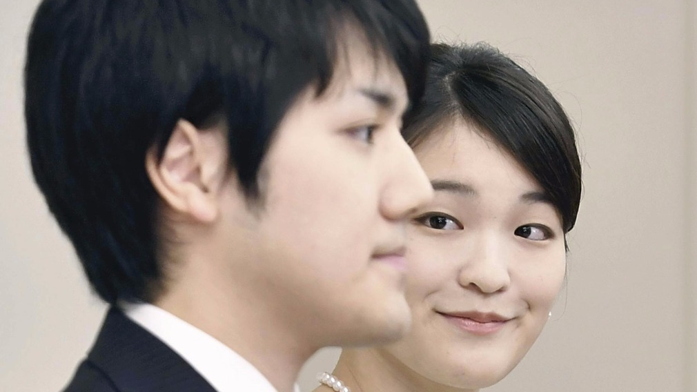 Princess Mako will be forced to leave the royal family. (AFP)