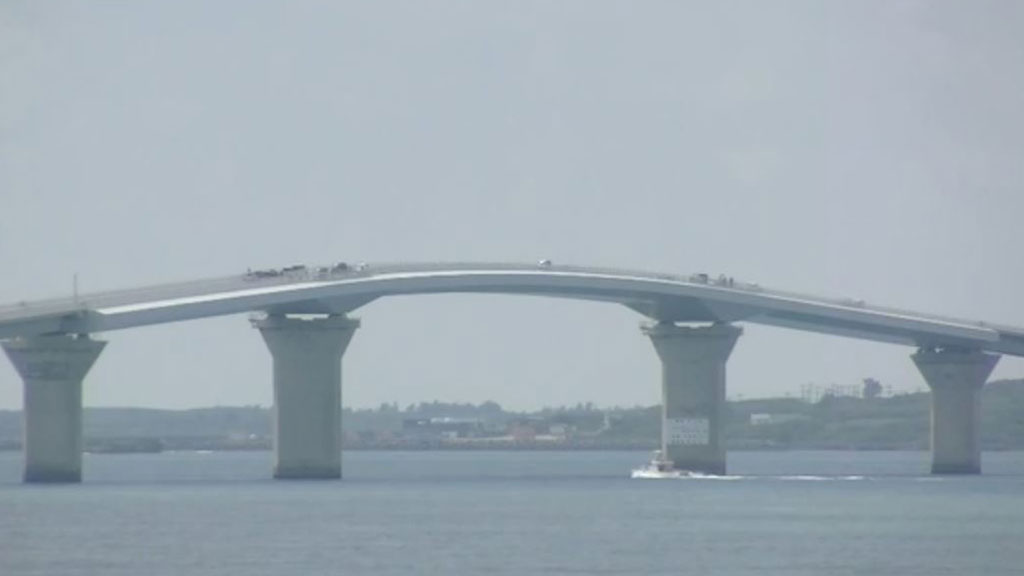 Irabu Bridge