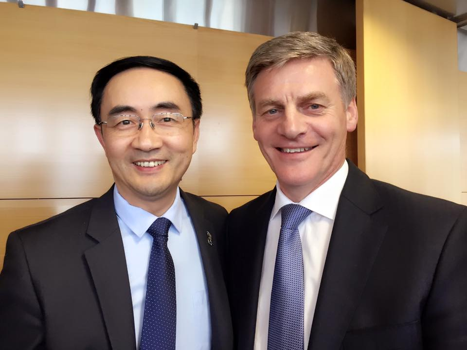 Jian Yang with New Zealand Prime Minister Bill English