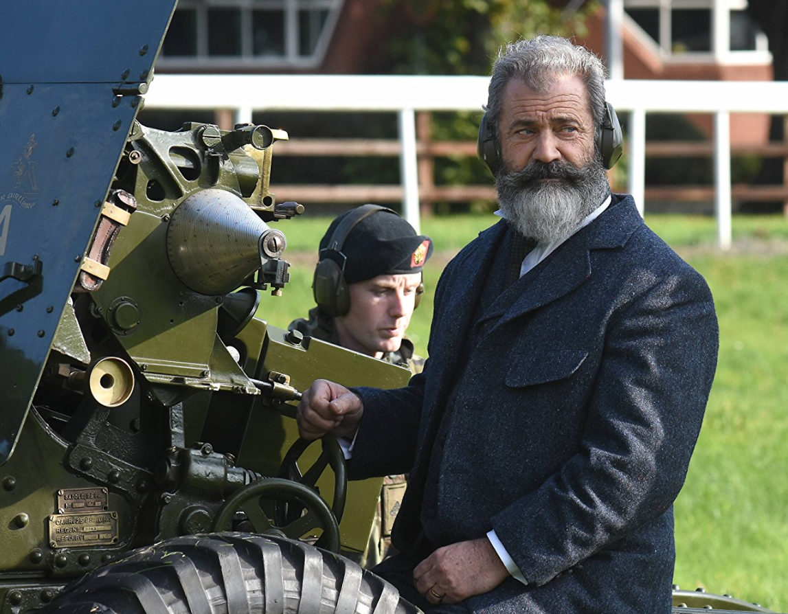 Mel Gibson loses bid to block release of pet project 'The Professor
