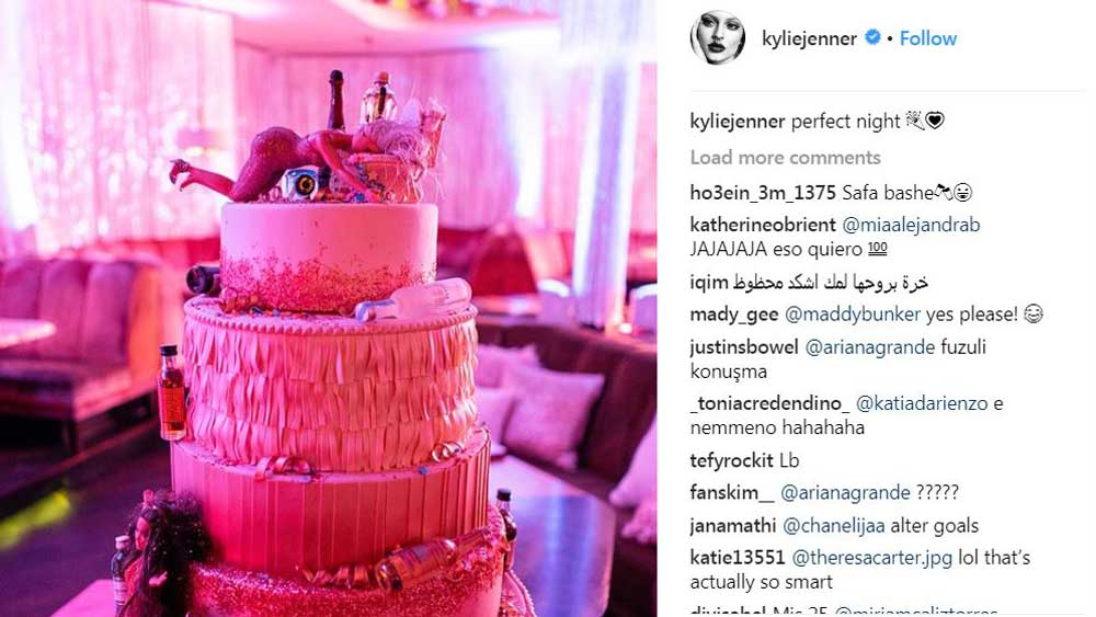 Kylie Jenner's 21st birthday cake was a glittery mess