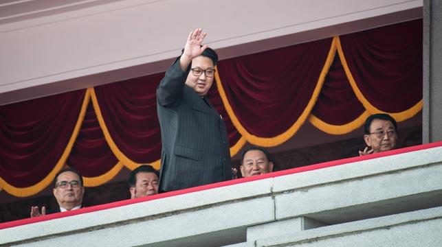 Kim Jong-un at the rally. (AFP)