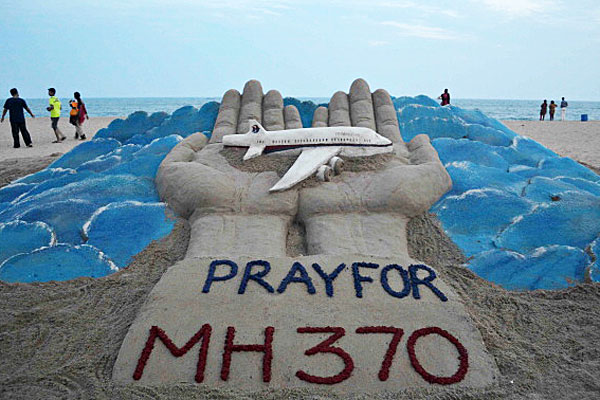 Objects spotted near suspected MH370 crash site
