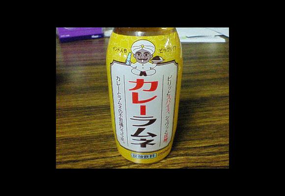 minuman unik dari jepang