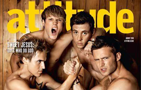 McFly, Attitude
