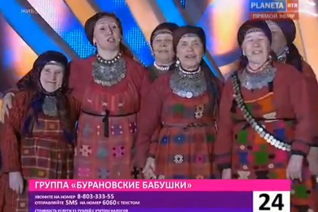 Watch: Russia sends grandma girl group to Eurovision