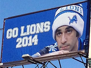 The billboard featuring Niko Vlahakis (Getty)