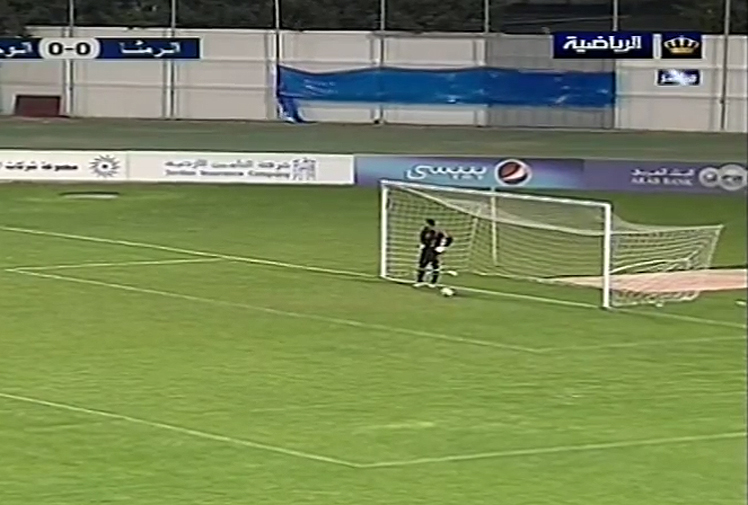 The opposition goalkeeper could do nothing but stand in disbelief at what had just transpired.<br/><br/>In a solid contender for goal of the year, striker Motaz Salhani scored with a brilliant overhead backheel kick from more than 30m out.<br/><br/>The goal sealed victory for Al-Wehdat against Al Ramtha in the Jordan pro league.<br/><br/>Click through to see more stunning long-range goals.