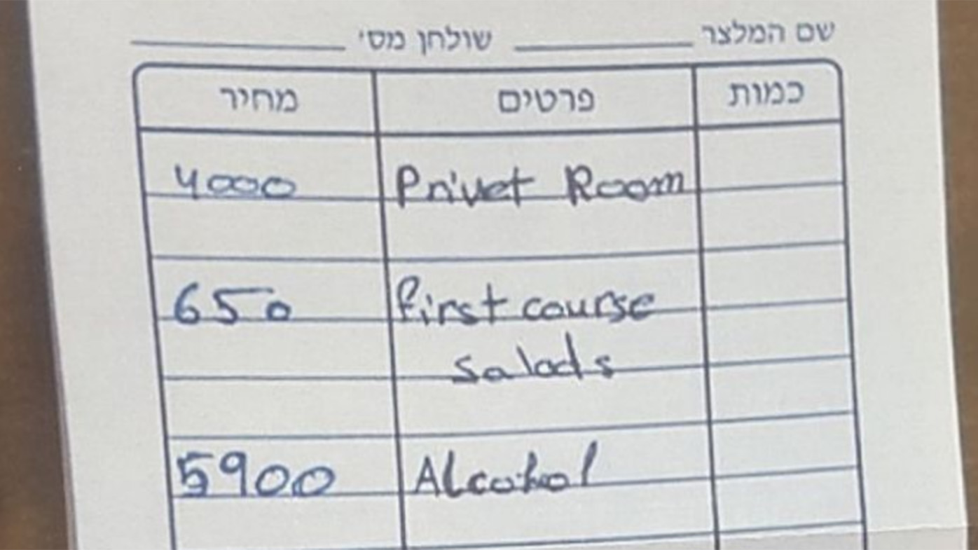 Chinese tourists charged almost $6k for dinner at Israeli restaurant