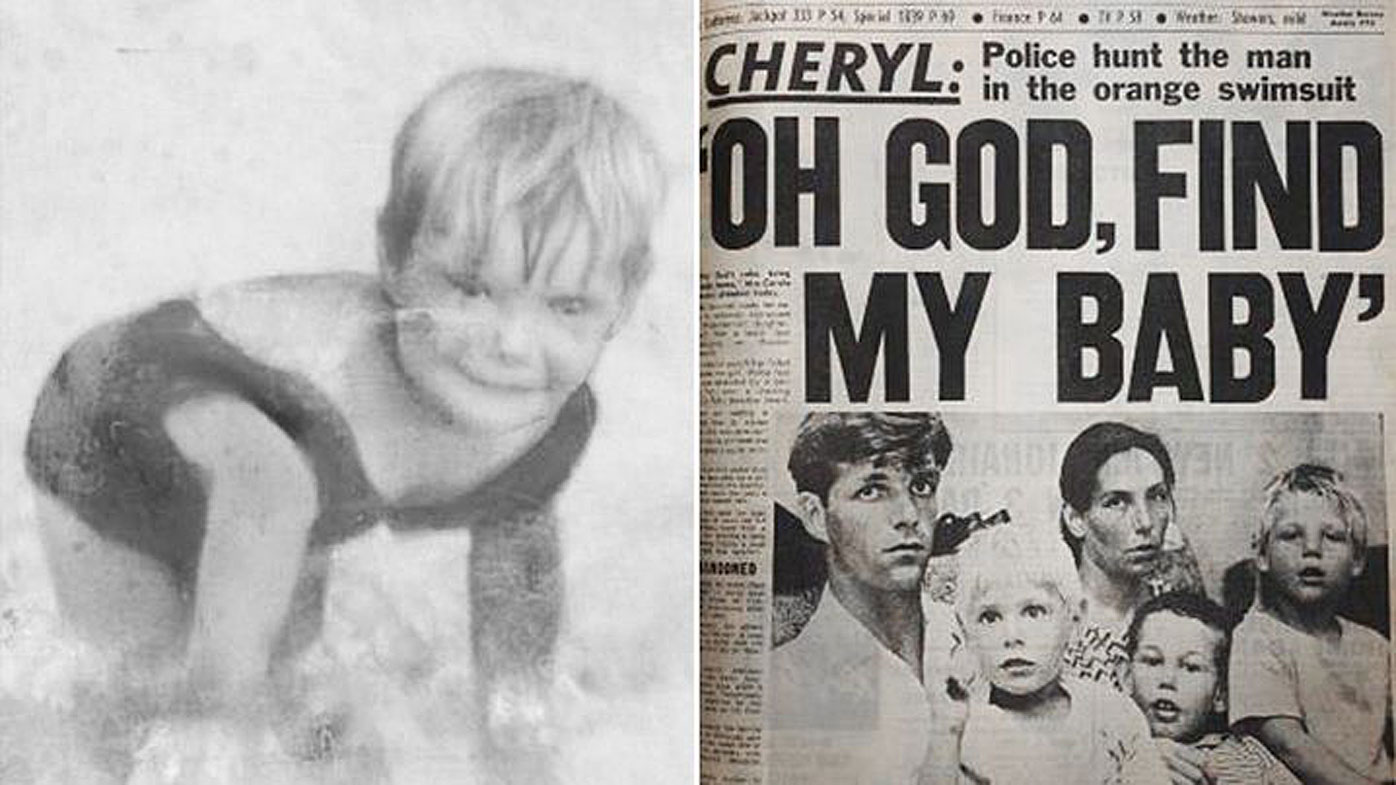 Cheryl's brothers were with her at the time she disappeared.