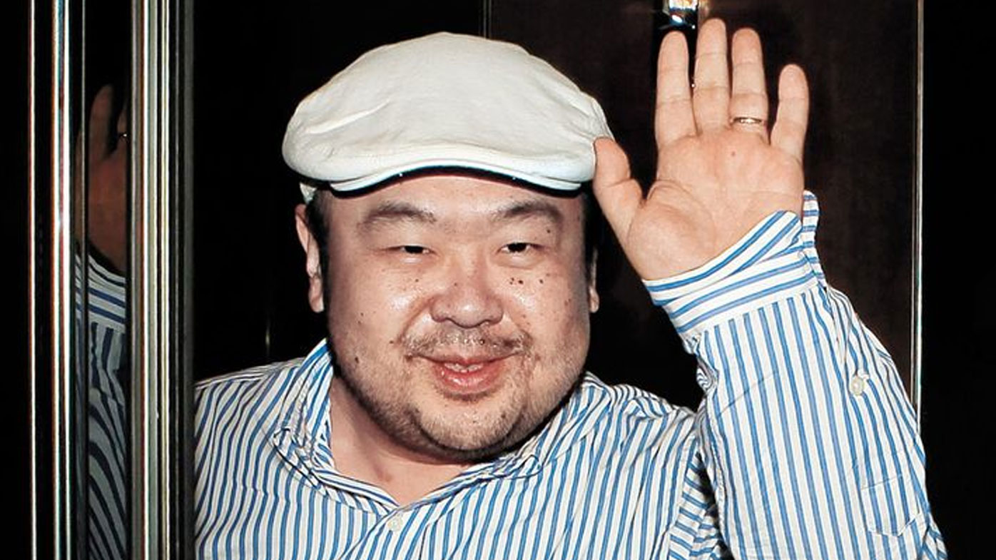 Kim Jong-nam was assassinated in Malaysia. (AAP)