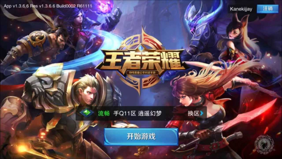Tencent puts time restriction for young players of Honour of Kings
