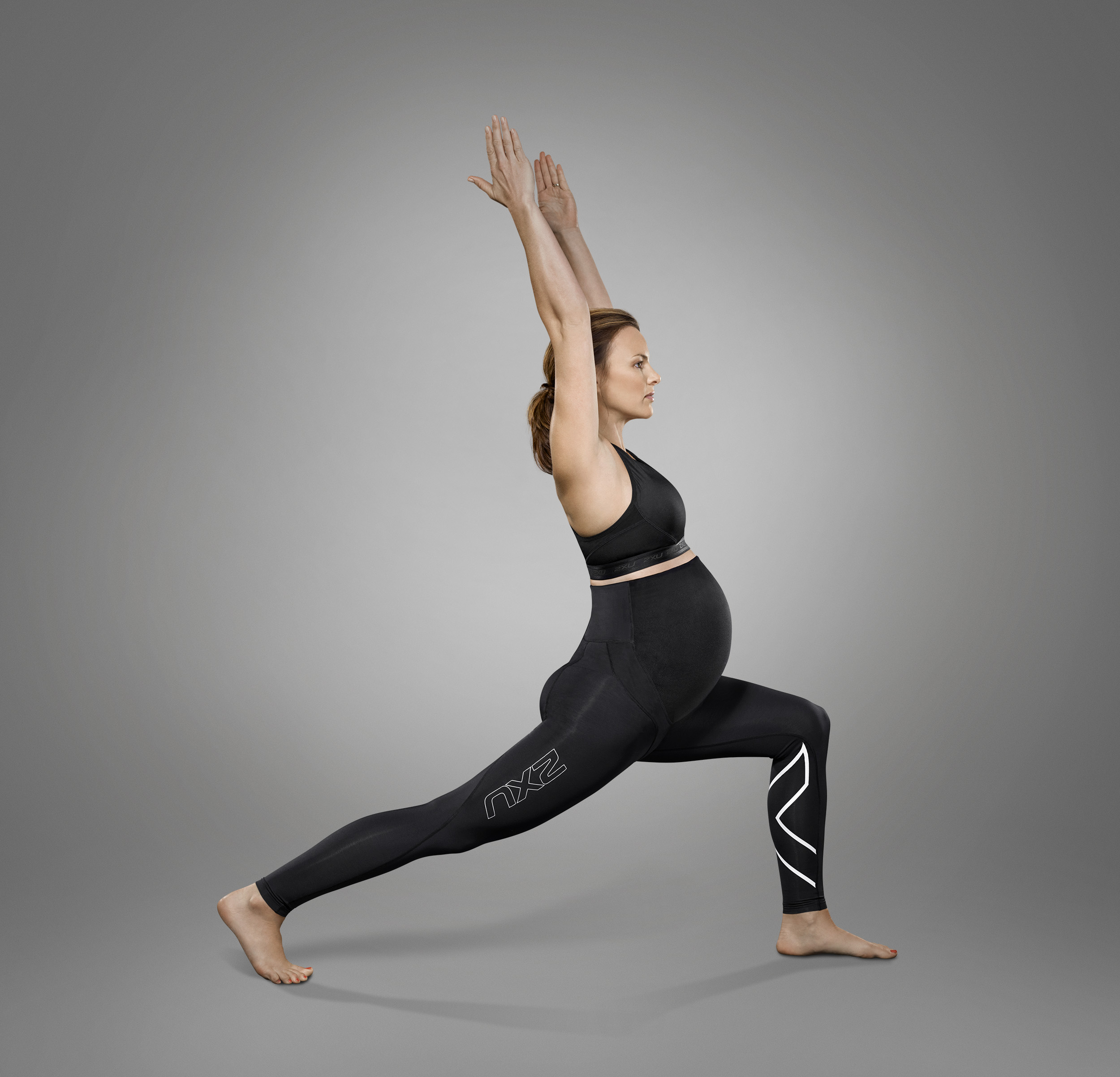 <strong>2XU Active Maternity Prenatal tights</strong>