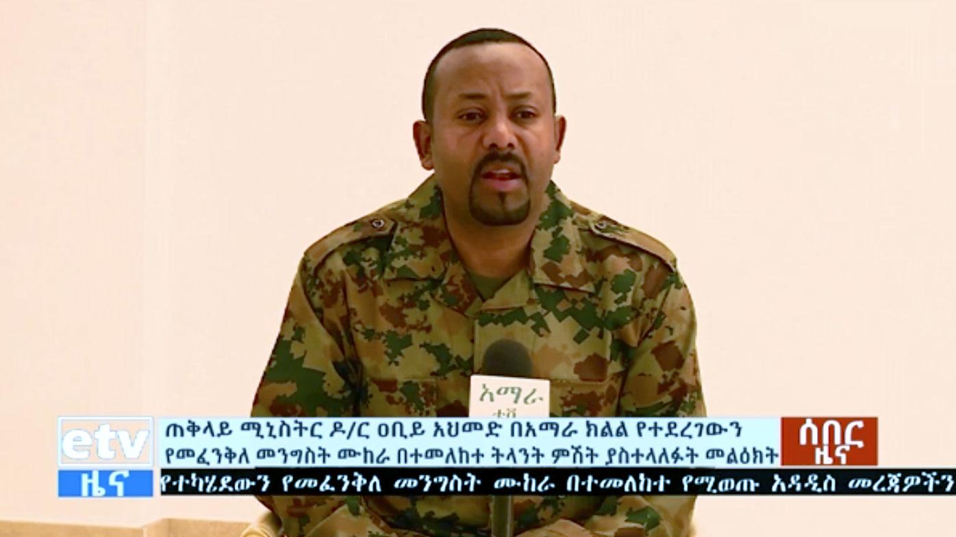 Four shot dead in Ethiopian coup attempt