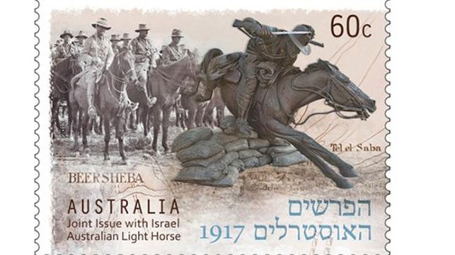 The Australia Post stamp.