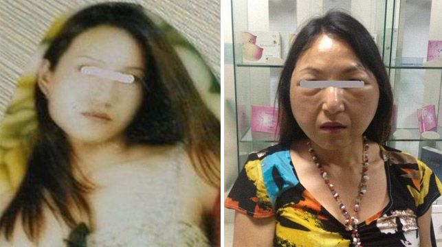 Xiao Lian before having cosmetic surgery and 11 years after, as a 28-year-old.