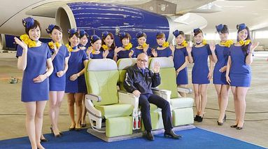 A new miniskirt stewardess uniform for a Japanese airline that 'barely covers' female airline staff has been