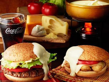 Burger King Japan is going to do fondue burgers