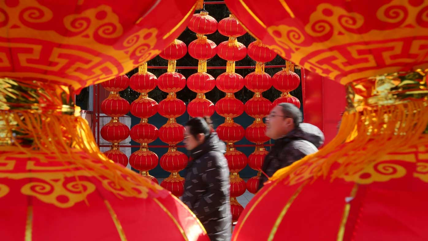 View of red lanterns to celebrate upcoming Chinese Lunar New Year or Spring Festival at a scenic spot in Beijing.