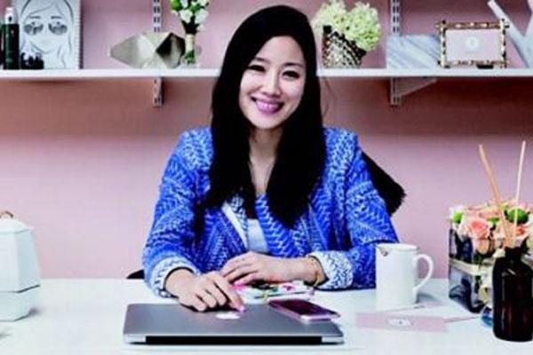 Alicia Yoon (Instagram)
