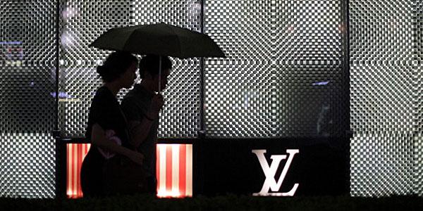 Louis Vuitton store in South Korea